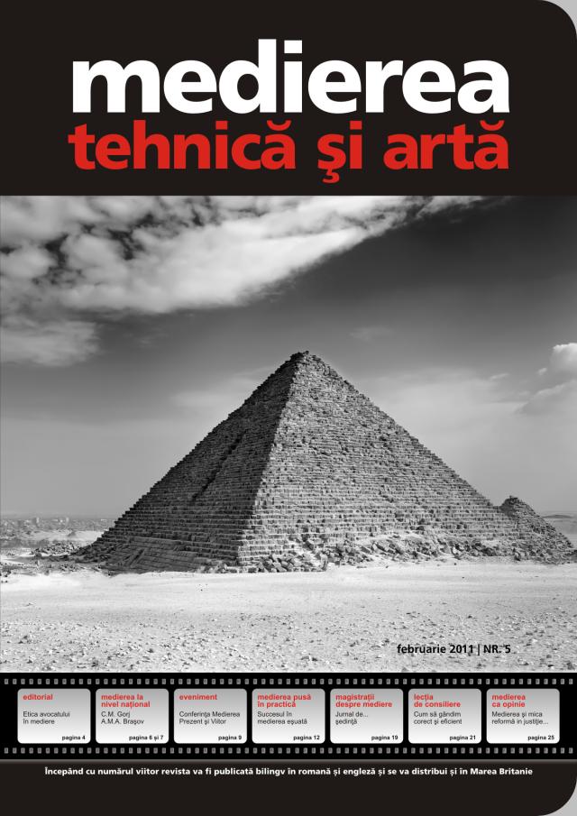 Medierea Tehnică și Artă nr. 5