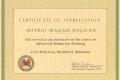 certificat-fmcs-mai-2014